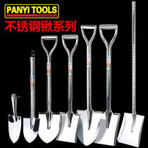 Stainless steel Spade Spade Spade Spade Spade garden gardening agricultural tools digging tree Ripper household tools
