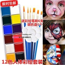 Halloween makeup face painting drama drama Beijing Opera makeup oil face clown childrens body makeup face