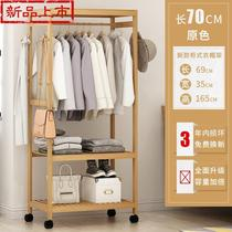Hanger floor-to-ceiling bedroom hanger real wood hanger hanger hanger hanger hanger hanger hanger hanger hanger hanger rack 22 clothes shelf shelf rack