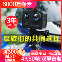 Motorcycle helmet riding dashcam diving motion camera 4K HD waterproof digital vlog camera.