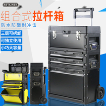 RETAINER Rui matuo combination Rod three-tier hardware toolbox tool cart superimposed with drawers wheels