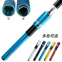 American lengthened after the extension of the Black eight 8 Nine club sleeve billiard Rod metal lengthened after the billiard accessories