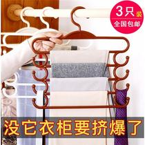 Wo was a multi-functional pants hanging pants hanger shaking dormitory storage artifact multi-layer pants pants hanging