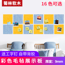 Cork board photo wall free punch paste felt board with back glue background wall stickers decorative personality creative message sticky board simple modern homemade photo wall stickers kindergarten color back glue felt