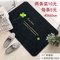 Mat entrance mat kitchen bathroom door mat bedroom bathroom non-slip absorbent mat carpet custom