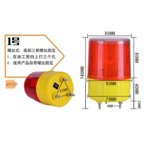 Solar warning beacon hanging lights traffic construction flashing fishing boats scare boar night strobe lights obstacles