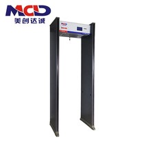 Security door MCD-600 airport metal detection door high sensitivity metal detector security door factory direct