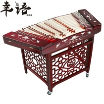 Xinghai Yangqin musical instrument color wood 402 Yangqin entity with the same month under the lotus pond start-up Yangqin 8621T-2
