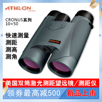 United States ATHLON binoculars laser ranging telescope range finder high-definition fast and accurate altimeter