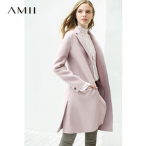 Amii minimalist Korean small wool double-sided coat French Winter new long pink woolen coat female