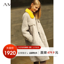 Amii minimalist luxury large particles pure wool fur female 2018 Winter new hit color mink fur collar Fashion jacket