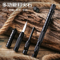 Outdoor multi-functional flint field firestick magnesium bar tungsten steel defense tactics pen self-defense anti-wolf wilderness survival.