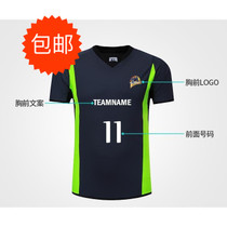 Basketball World Championships Asian Championships basketball referee service referees top four Seasons elastic slimming design