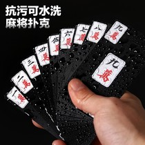 Paper mahjong 108 portable Sichuan PVC plastic card poker authentic card mahjong outdoor waterproof plastic