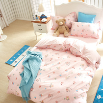 Childrens quilt cover sheets three sets of cotton satin cartoon 60 a class no fluorescent girl bedding 1 2 meters