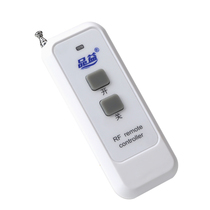 Pinyi remote control switch socket supporting wireless and infrared remote control uxzUh9naoD