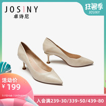 Zhuo Shini autumn 2019 new fashion pointed shallow mouth single shoes with shallow shallow mouth simple work shoes wrestling female