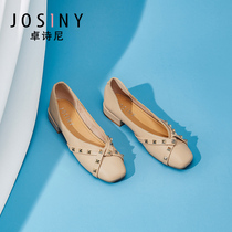 Joseni autumn 2019 New Fashion Square shoes women thick with solid color rivets cross with comfortable fashion shoes women