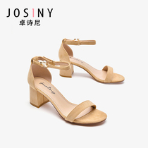 Zhuo Shini sandals female 2019 summer new retro Pearl wild rough with high heel with shoes