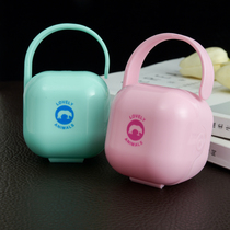 Portable baby pacifier box baby pacifier box pacifier storage box pacifier dust box storage box