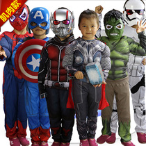 Childrens day 61 cosplay Star Wars Iron Man Hulk muscle clothing childrens suit