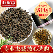 (Buy 1 Get 1)Qi Li Xiang apocynum tea with eucommia Kunlun snow chrysanthemum non-tea High Tea Xinjiang