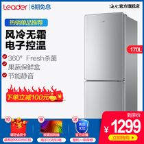 Haier produced leader Commander BCD-170WLDPC double door two air-cooled frost-free household small refrigerator