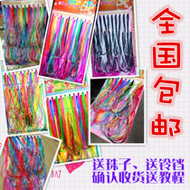 Childrens toys handmade woven rope crystal wire color plastic hollow solid colorful glass wire straw