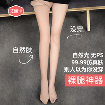 Light legs plus velvet artifact female autumn and winter thin naked thickened stockings early autumn meat color pantyhose spring and autumn women