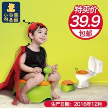 White Bear urinal child toilet baby toilet baby toilet baby potty potty 09027