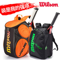 Official authentic Wilson will win the tennis bag BURN series Wilson 2 loaded tennis racket backpack
