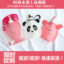 South Korea jumony pig silicone kettle Si Li full female Messenger portable cute children Si Li full pig pig water bag