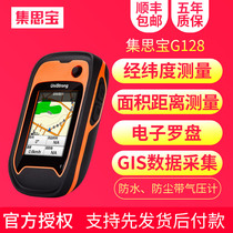 Sibao g128 outdoor handheld GPS latitude and longitude positioning mapping navigation altitude track recorder