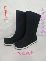Costume boots Alice dance cos Han Clothing increased men and women Chinese soap boots bow shoes wedding shoes officers and men photography boots