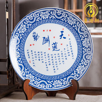 Jingdezhen ceramic ware decoration home decorations hanging plate crafts wine cabinet blue and white Sky Entertainment decorative plate