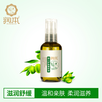 Moisturizing Baby skincare Olive oil touch oil newborn Moisturizer baby massage Oil child head scale BB Oil