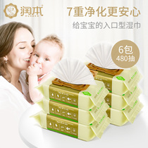 Run this baby wipes children BB hand mouth with wipes newborn wipes will carry cover 80 pumping 6 packs