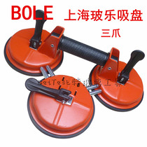 Vigorously promotion Bo Le two grasping three grasping sucker hook strong heavy-duty glass extractor car glass sucker