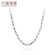 Liufu jewelry day word chain PT950 platinum necklace male models pricing L04TBPN0003