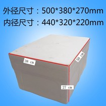 30 catty insulation box No. 2 foam box vegetable balcony thickened foam box super-large preservation refrigerator