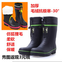 United States New York men in the cylinder Steel Head anti-smashing non-slip autumn and winter cotton plus velvet warm fishing labor insurance rain boots