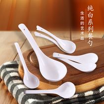 Jingdezhen home pure bone china spoon Chinese creative tableware spoon spoon spoon spoon flat spoon