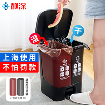 Garbage classification trash household double bucket with lid living room kitchen wet and dry separation pedal large pull tube