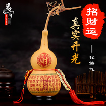 Open natural gourd ornaments pendant home feng shui lucky pure copper five Di Qian Zhen Zhai Sha craft decorations