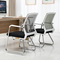 Simple staff training office chair computer chair student bow home back chair conference dormitory backrest
