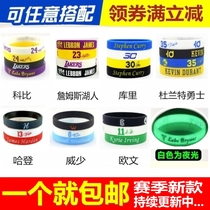 New basketball player Kobe Curry James Owen Harden luminous silicone wristband men and women bracelet nba
