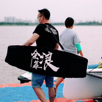 2019 new water-skiing board set Board dumplings leather board sets of tail wave board sets of tail wave board dumplings leather cover