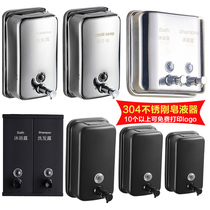 304 stainless steel soap dispenser hotel black kitchen soap machine toilet wall shower shampoo hand wash bottle