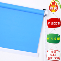 Custom made curtain curtain company logo office semi-full shade commercial advertising waterproof hand-pull shutter