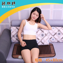 RST warm germanium stone physiotherapy mat tourmaline cushion ecological energy electric pad kneepad tourmaline therapy blanket